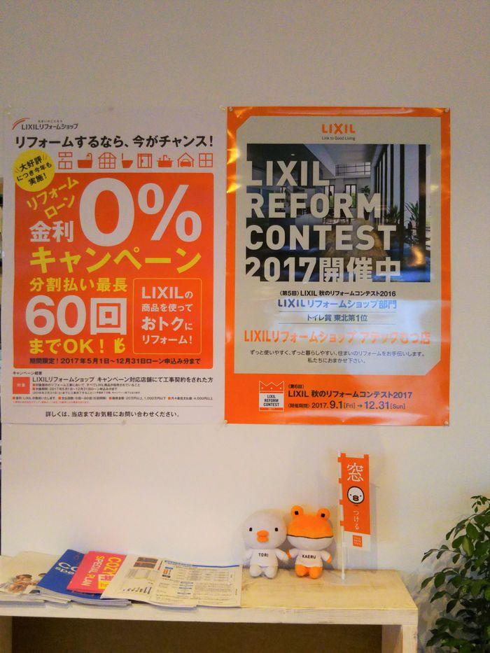 DSC_0224.jpg編集