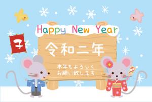 cute_nezumi_oshougatsu_nenga_template_672-1024x689